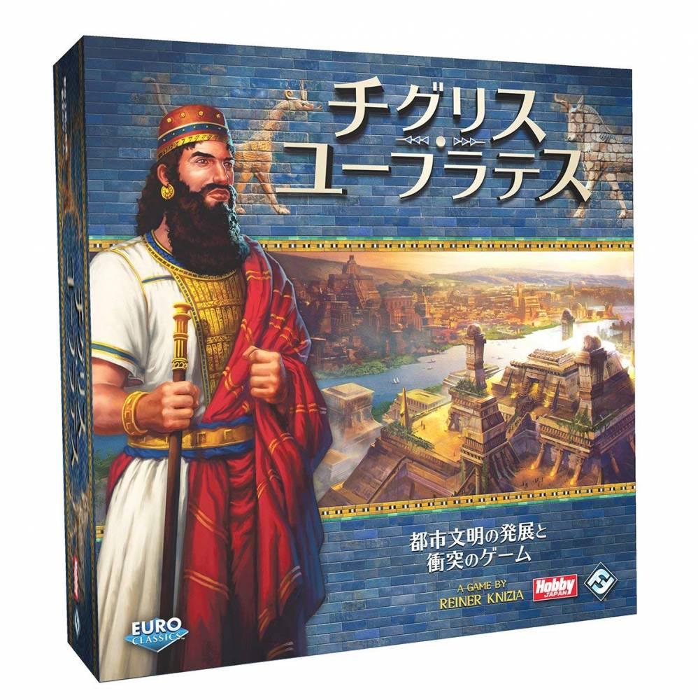 チグリス・ユーフラテス 日本語版 (Tigris & Euphrates)