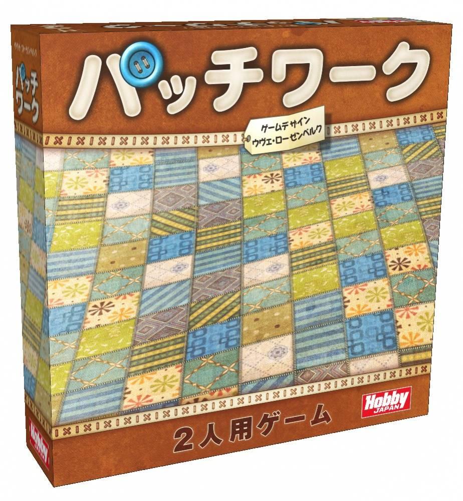 パッチワーク 日本語版 (Patchwork)